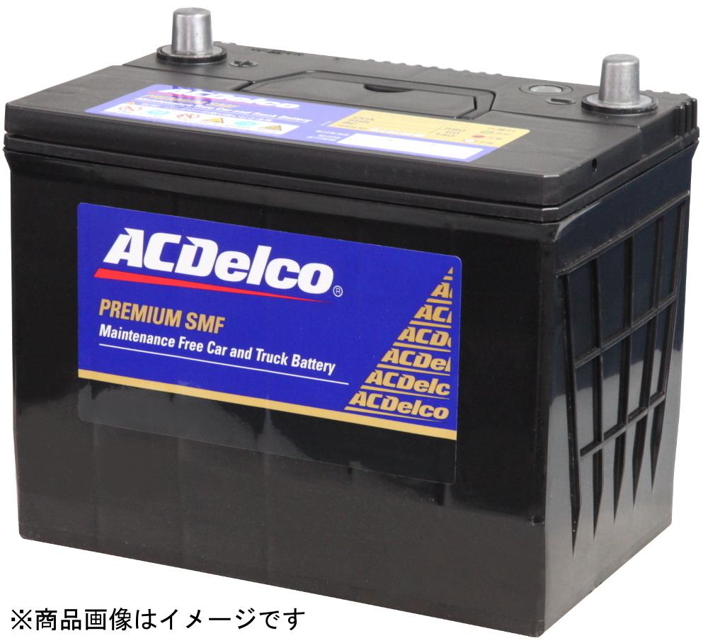 ACDelco国産車用バッテリーメンテナンスフリーSMF95D31L主な互換品番:65D31L/75D31L/85D31L/95D31L[配送区分:中型30kg]