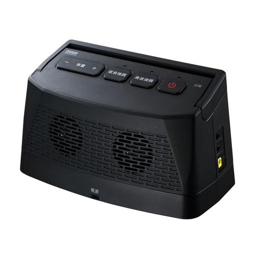 送料無料:一部地域除く サンワサプライ テレビ用 ワイヤレス マーケット 手元スピーカー mm-sptv2bk 充電対応 高級品
