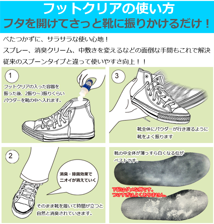 Antibacterial socks smell stinky shoes footchra shoes and smelly feet shoes deodorant foot deodorant anti deodorant foot care grains remedy horny feet soles Boots Sneakers pumps safety shoes pantyhose smelly feet smell Mule xsi odor Eraser smell foot swe