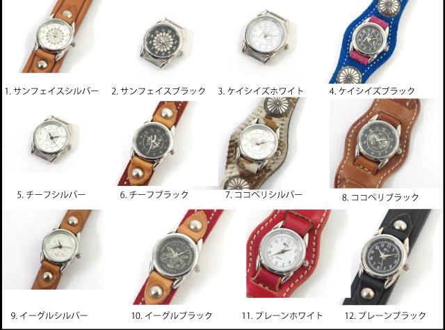KCs バックル2カウハイド 腕時計 レディース 牛革 本革 全4色 ksr531【店頭受取対応商品】