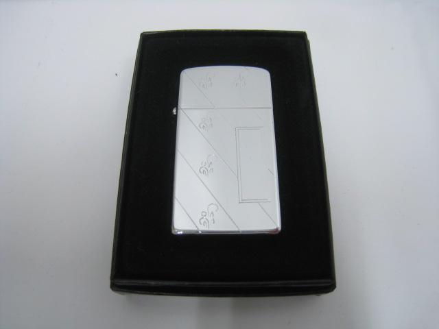 【新品】1953~1957年製 昭和28~32年 Zippo ジッポー スリム オイルライター 5バレル 16穴 斜めロゴ ビンテージ アンティーク オリジナル 鏡面 シルバー
