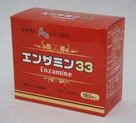 植物発酵食品 寿酵素 エンザミン 植物発酵エキスソフトカプセルタイプ180粒 33 安い 日本未発売