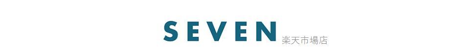 SEVEN 楽天市場店:スマートフォンケースを始め、タブレットケースなど周辺商品専門店