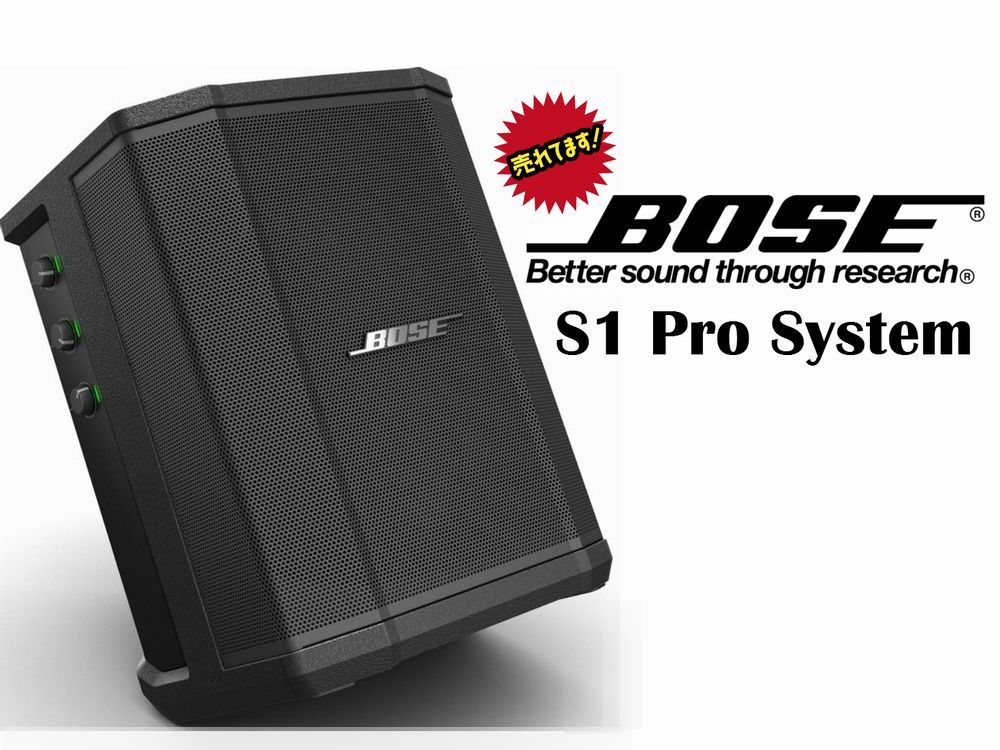 BOSE S1 Pro[Multi Position PA system][ボーズ][PAシステム][スピーカー][モニタースピーカー]