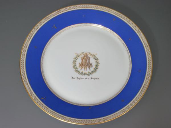 信頼 セーブル SEVRES セーブル 飾り皿兎とイブキジャコウ草 陶磁器フランス SEVRES, フジチョウ:d2a140c2 --- easyacesynergy.com