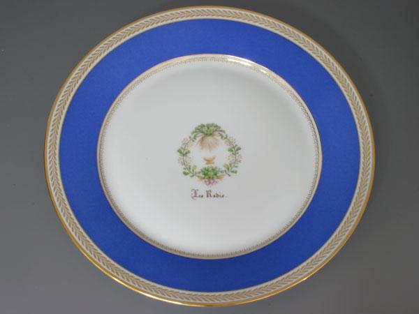 セーブル 飾り皿ラディッシュ 洋食器 陶磁器フランス SEVRES