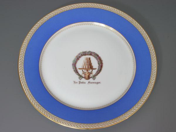 セーブル 飾り皿フロマージュ 洋食器 陶磁器フランス SEVRES