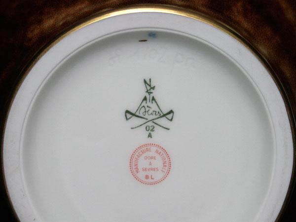 瓷窑花瓶 SR22 玳瑁褐色陶器从销售进口
