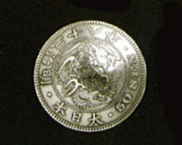 【送料無料】 レザークラフト 日本近代貨幣コンチョ 竜50銭銀貨 1170-15 (ネコポス・ゆうパケット可)