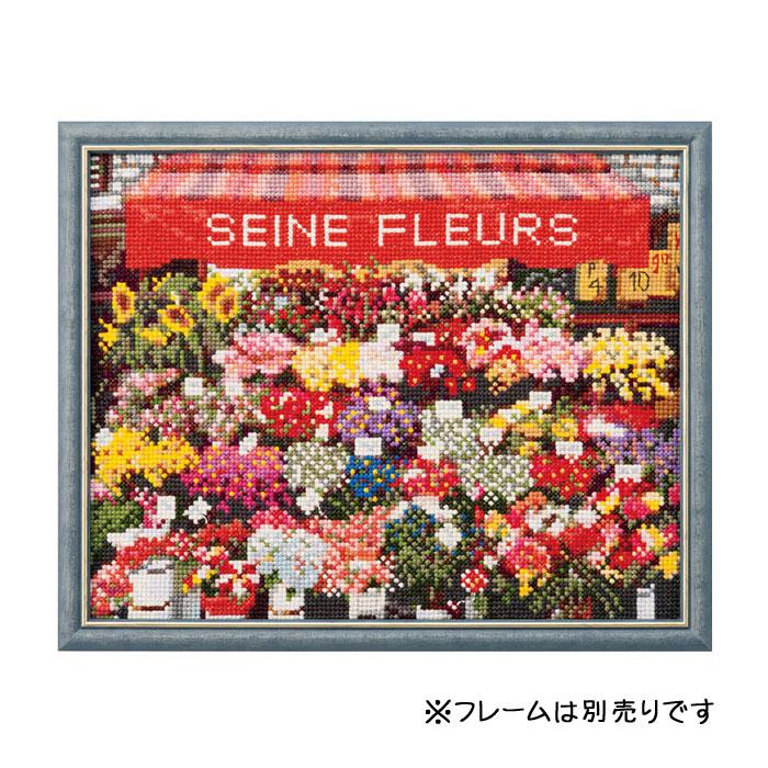 フランスの風景(クロスステッチ) パリの花屋さん NO_713 (メール便不可)