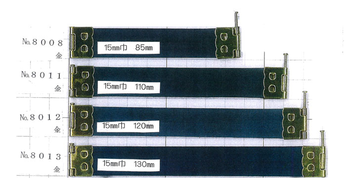 【送料無料】 バネ口金 200本入 G 130mm×15mm幅 8013_P200 (メール便不可)