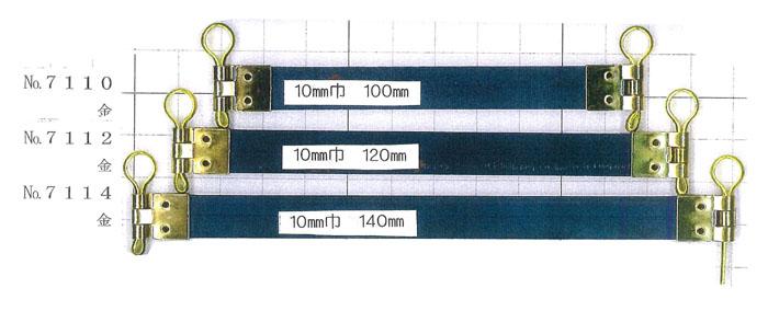 【送料無料】 バネ口金 丸型ピン付 200本入 G 120mm×10mm幅 7112_P200 (ネコポス不可)