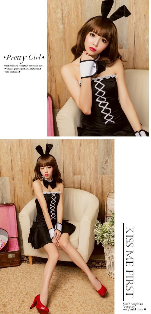 兔子兔子服装小兔子服装小兔子女孩性感兔子兔子兔子 cosplay 服装动物兔兔子兔子耳朵成年妇女的兔子兔子角色扮演圣诞兔子兔子万圣节性感 cosplay 色情不小兔子