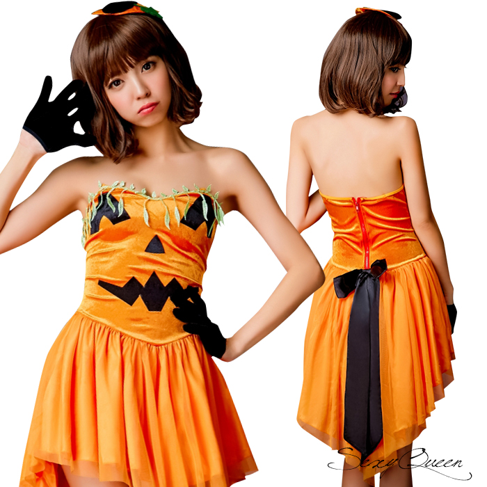Halloween cosplay pumpkin costume pumpkin Princess pumpkin courier flights shipping Halloween costumes Deluxe womenu0027s ladys adult women costume fun gift ...  sc 1 st  Rakuten & SEXYQUEEN | Rakuten Global Market: Halloween cosplay pumpkin costume ...