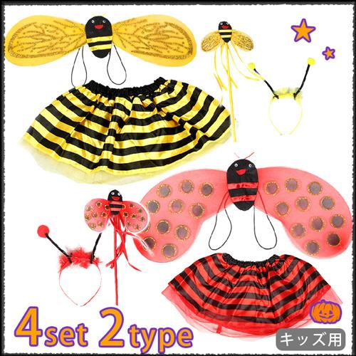 Halloween costumes kids Ladybug bee kids bee bee cosplay Halloween costume baby child costume Halloween bug Ladybird bee costume with wings fairy child ...  sc 1 st  Rakuten & SEXYQUEEN | Rakuten Global Market: Halloween costumes kids Ladybug ...