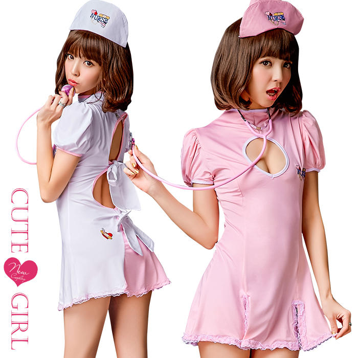 4cc816a1de3 Puffy nipples straining nurse nurse cosplay white pink sexy nurse outfit costume  costumes fancy dress costumes ...