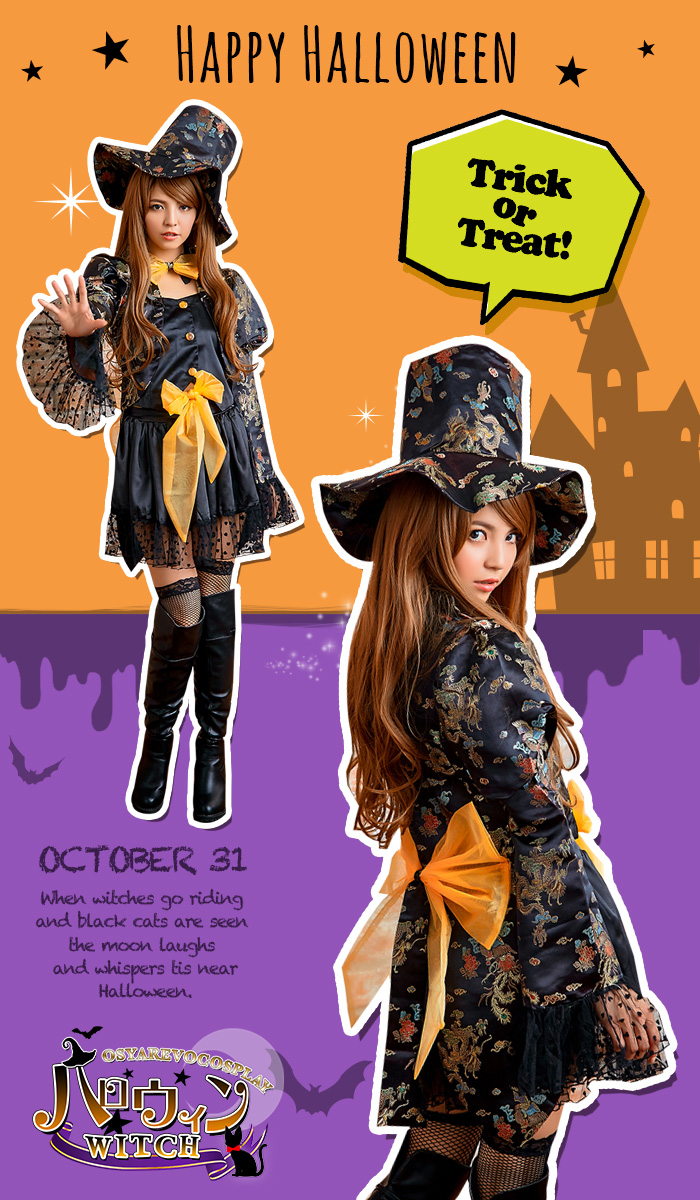 SEXYQUEEN | Rakuten Global Market: Witch costume play magician ...
