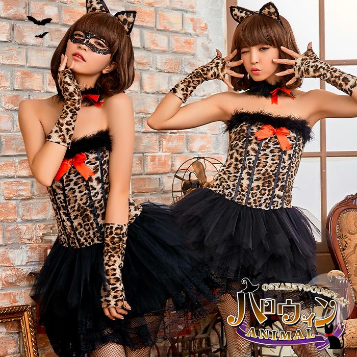 コスプレ ハロウィン ネコ 猫 仮装 ねこ セット 全身 コスチューム 衣装 バニーガール 猫耳 ねこ耳 レオパード 豹 レディース 仮装 halloween cosplay costume