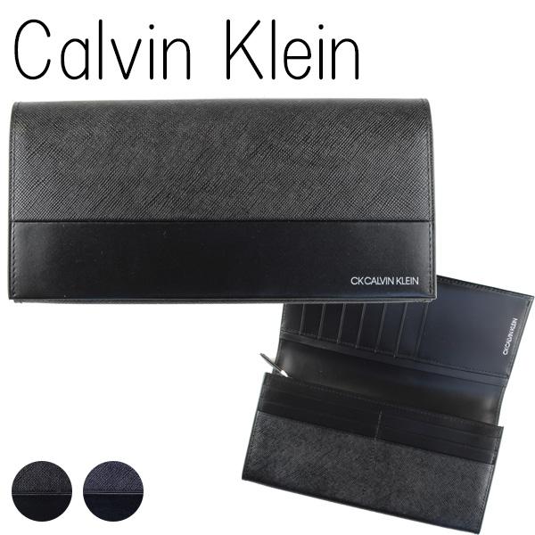 カルバンクライン 財布 二つ折り 長財布 かぶせ【Calvin Klein CK メンズ レディース ブランド おしゃれ かわいい 紳士財布 送料無料 正規品 新品 2019年 ギフト プレゼント 黒 ブラック ネイビー】アロイ2 822655