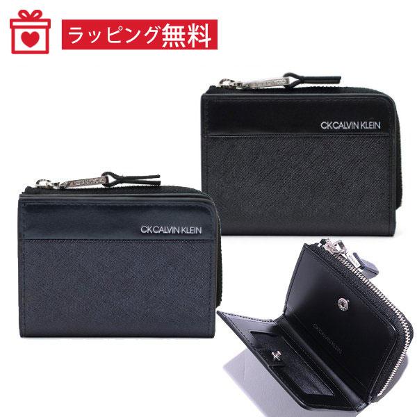 カルバンクライン コインケース 小銭入れ 小銭入れ パス/カードケース兼用 アロイ2 822651
