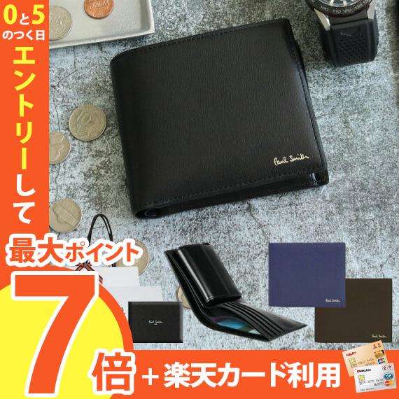 ポールスミス 財布 二つ折り財布 Paul Smith メンズ 革製 レザー 床革/牛革 ブラック シティエンボス 863843 PSC305