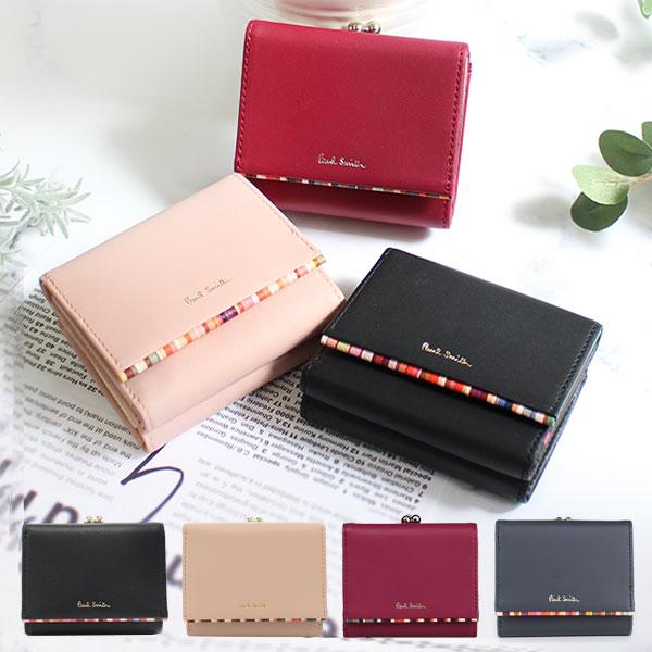 ポールスミス 財布 レディース 二つ折り財布 ミニ財布 ミニウォレット 牛革 羊革 Paul Smith ブラック ピンク バーガンディー ネイビー クロスオーバーストライプトリム W544