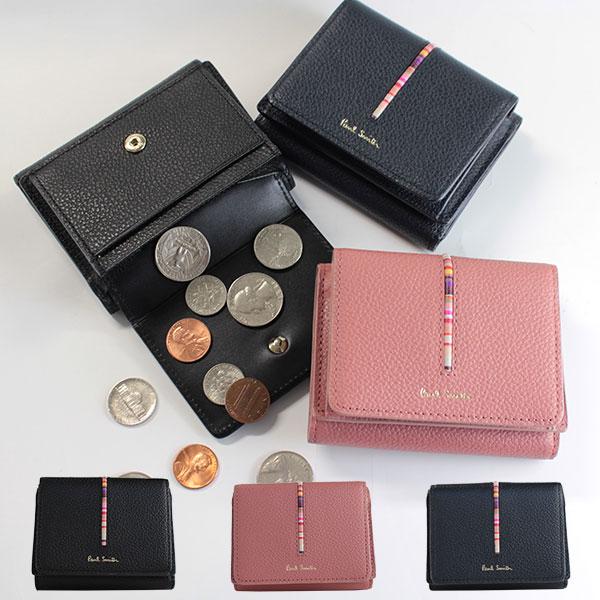 ポールスミス 財布 レディース 三つ折り財布 ミニウォレット ネイビー ピンク ブラック 牛革 ミニ財布 Paul Smith インセットクロスオーバーストライプ W653 Paul Smith ポール・スミス ギフト プレゼント 女性 婦人