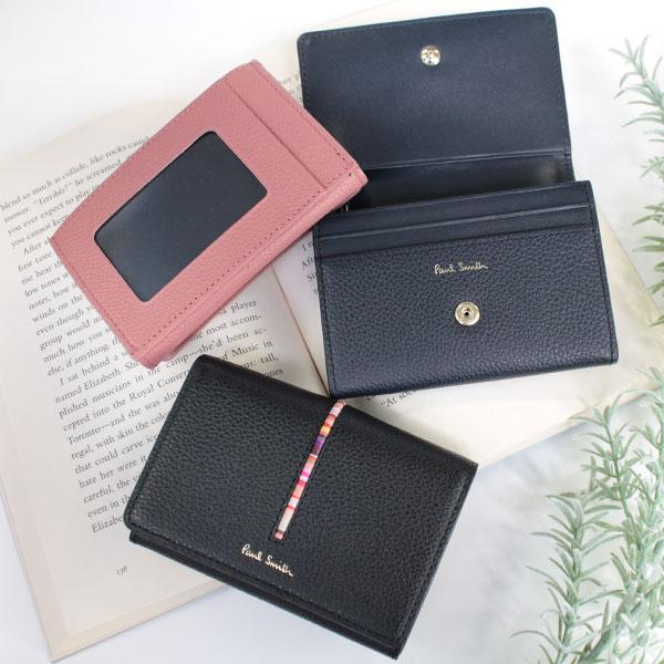ポールスミス パスケース レディース 定期入れ ネイビー ピンク ブラック 牛革 Paul Smith インセットクロスオーバーストライプ W652 送料無料 正規品 新品 ラッピング無料 Paul Smith ポール・スミス ギフト プレゼント 女性 婦人