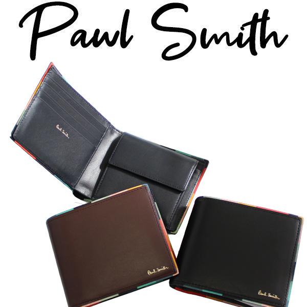 ポールスミス 財布 二つ折り財布 小銭入れあり【Paul Smith メンズ レディース 送料無料 ブランド 正規品 新品 2019年 ギフト プレゼント ラッピング無料】アーティストストライプポップ P514 873181 PSC514