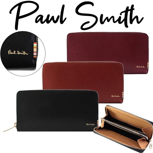82b80d2e4291 ポールスミス ポールスミス ポールスミス ポールスミスラウンド長財布 ...