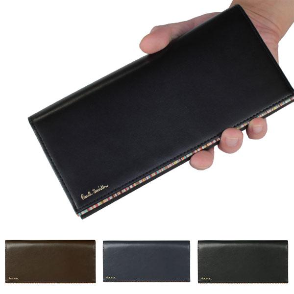 ポールスミス 財布 二つ折り長財布 ストライプポイント2 かぶせ Paul Smith メンズ レディース ブランド おしゃれ かわいい 正規品 新品 2020年 ギフト プレゼント 873301 P756 PSC756