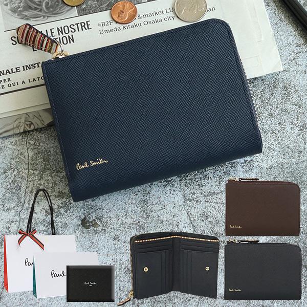 ポールスミス 財布 二つ折り財布 ジップストローグレイン 小銭入れあり 【Paul Smith メンズ レディース ブランド 正規品 新品 2019年 ギフト プレゼント】 PSC784