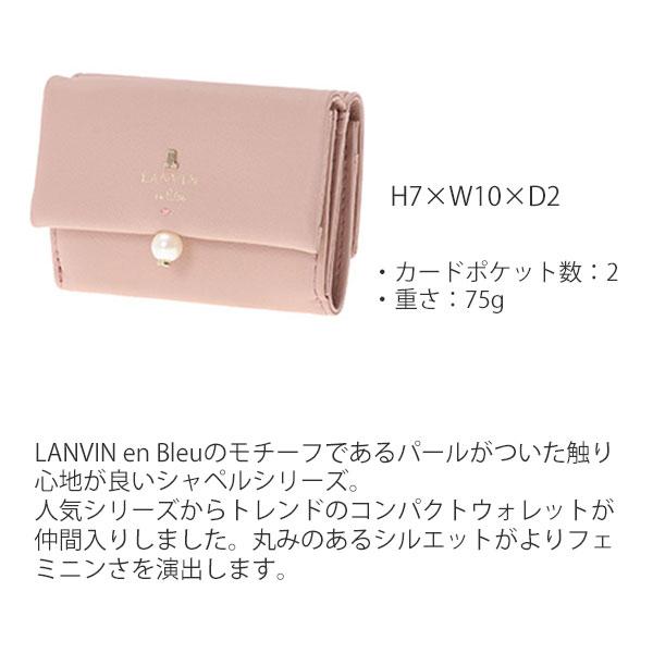 955a6d9b4c6b ランバンオンブルー LANVIN LANVIN LANVIN en Bleu 財布 3つ折り財布 ...