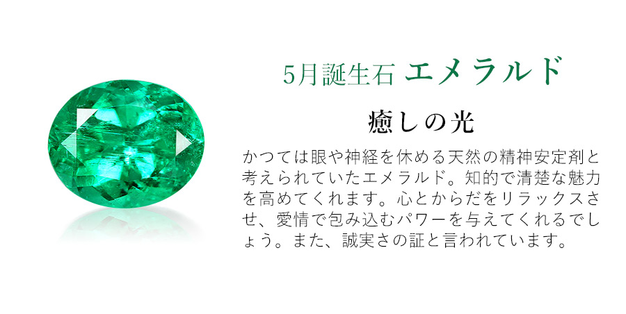 4 degrees Celsius necklace May stone amulet for an easy delivery  オープンハートエターナルシルバーネックレスヨンドシー