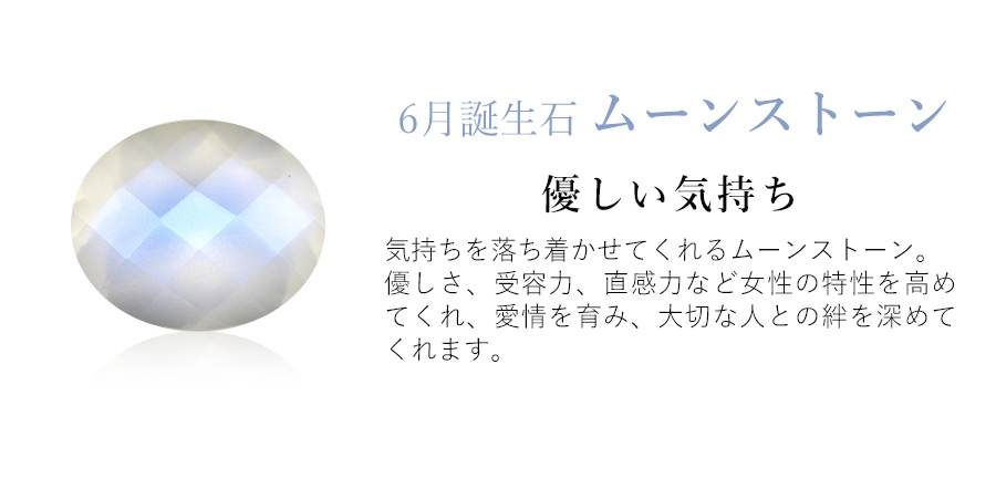 4 degrees Celsius ネックレスヨンドシーレディース June stone amulet for an easy delivery