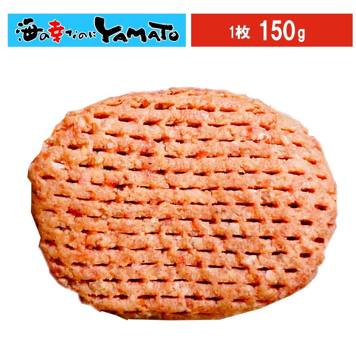 北海道産牛肉でつくりました 注目ブランド 美味しさと利便性と追求した独自意匠 北海道ビーフハンバーグ お気にいる 150g おつまみ ホクビー おかず 穴の空いたハンバーグ