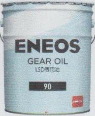 エネオス LSD専用油『ギヤオイルGL-6 LSD 90(N)』 20L税・送料込み(沖縄・離島別途+)