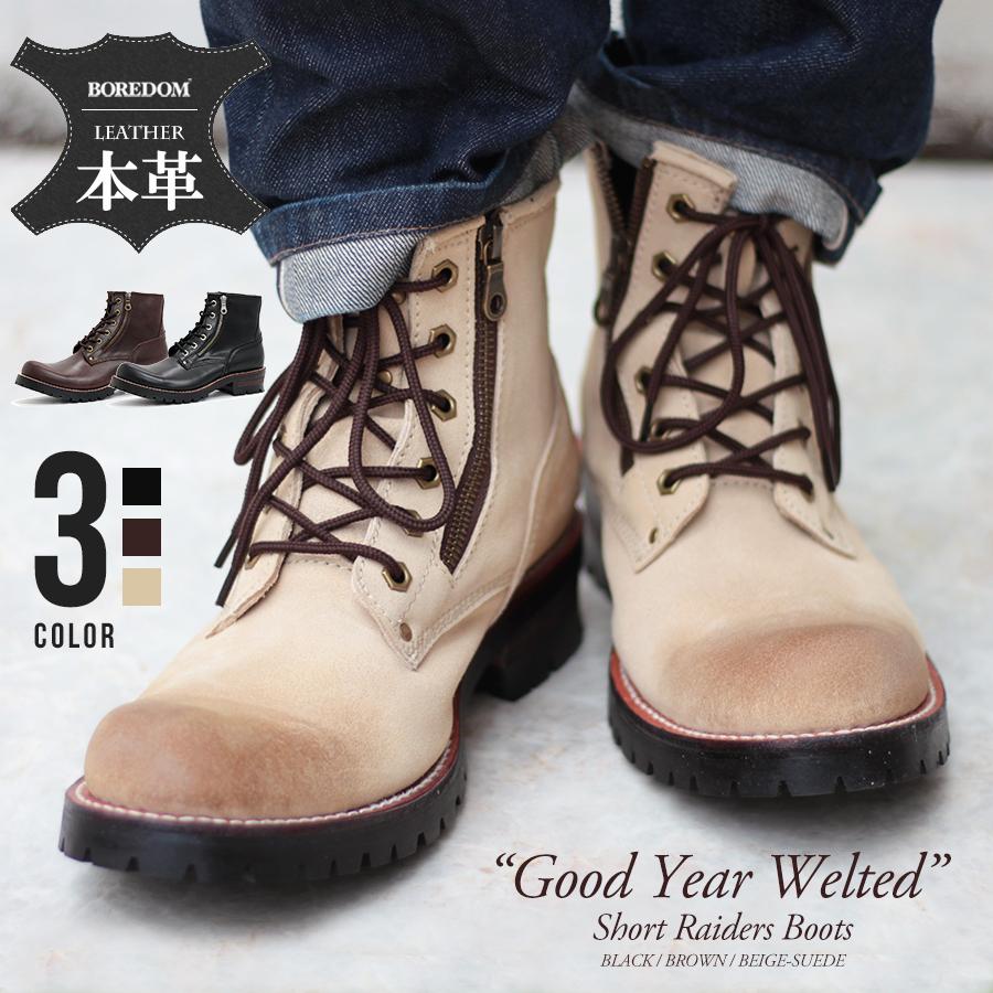 メンズ ブーツ【BOREDOM ボアダム】グッドイヤー 本革 ライダースブーツ0118 サイドジップ レザー スムース スエード スウェード 本革 靴 ワーク