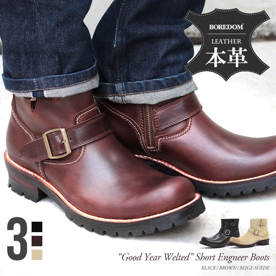 メンズ ブーツ【BOREDOM ボアダム】グッドイヤー本革ショートエンジニアブーツ0119 サイドジップ レザー スムース スエード スウェード 本革 靴 ワーク