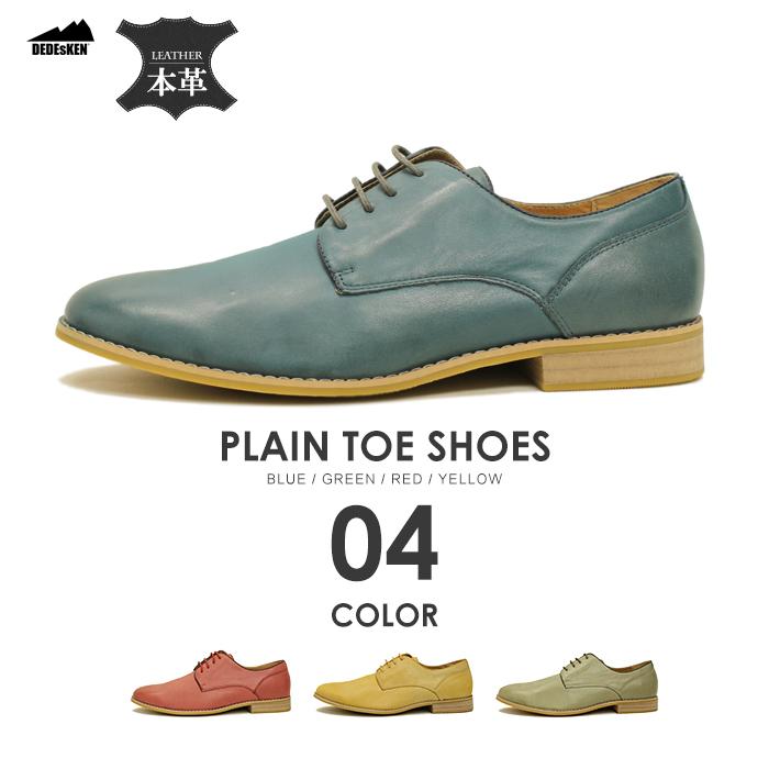 メンズ シューズ【DEDEsKEN デデスケン】本革 ソフトレザー プレーンシューズ 10539 短靴 カジュアル 紳士 靴 レザー