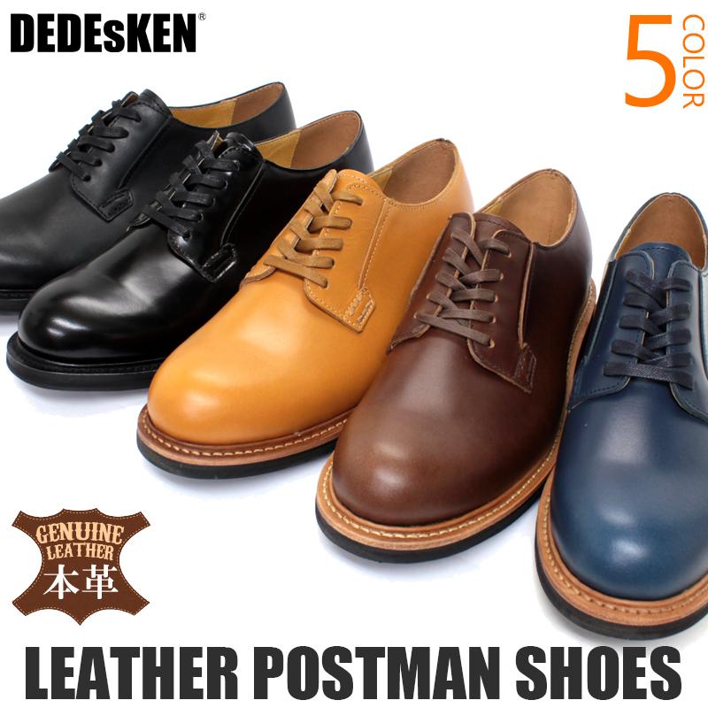メンズ ブーツ 靴【DEDEsKEN デデスケン】本革グッドイヤー製法ポストマンシューズ10594 オイルレザー レザー