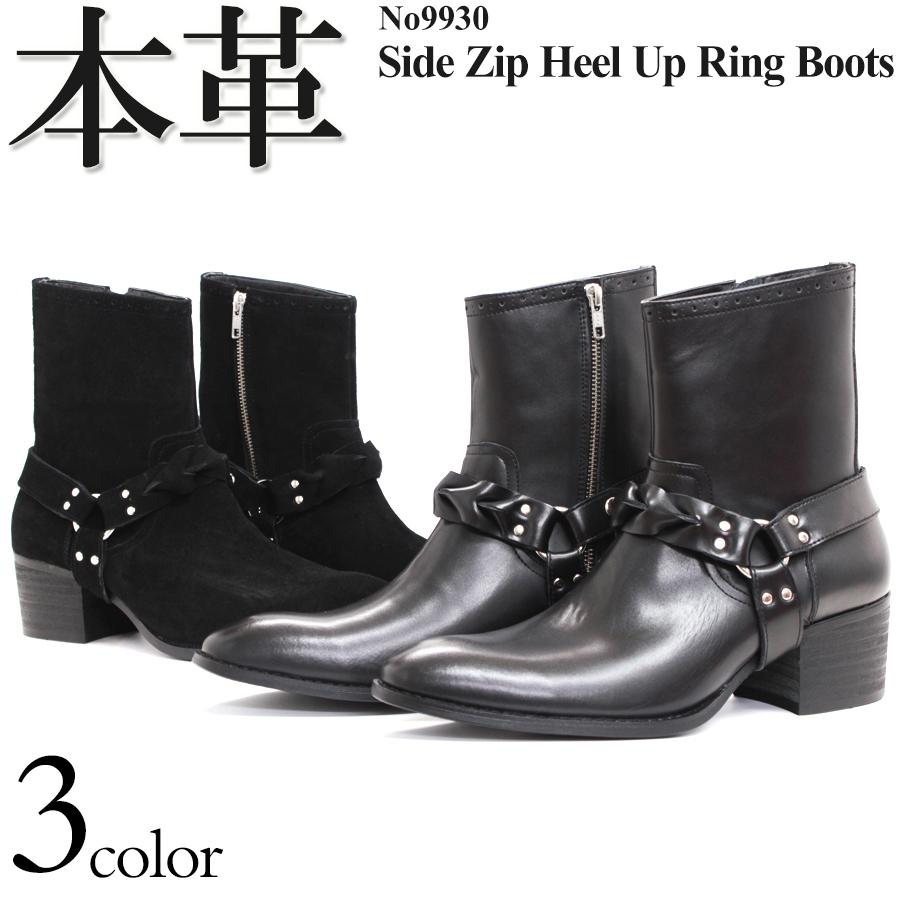 メンズ ブーツ 靴 【REDCOVER レッドカバー】本革リングベルトエンジニアブーツ9930 ロングノーズ きれいめ レザー メンズ