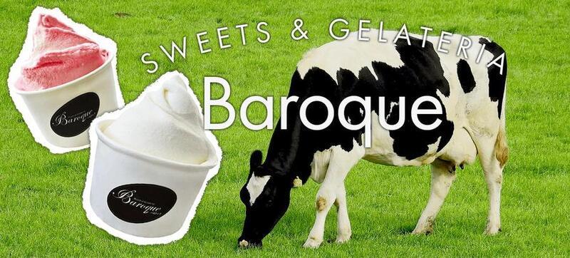 スイーツ&ジェラテリア バロック:牧場直送の生乳を使用したジェラートを扱うお店です。