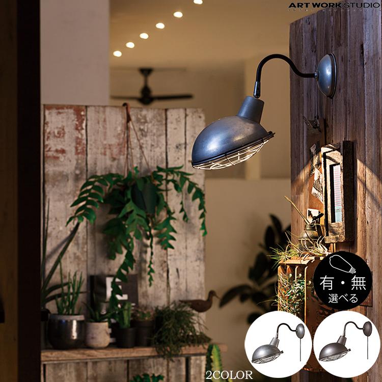 【レビューでクーポンプレゼント】ART WORK STUDIO AW-0478Z(AW-0478V) Jail-wall lamp(ジェイルウォールランプ) ME(メタル)/V/ME(ヴィンテージメタル)おしゃれ 照明器具 西海岸 インダストリアル アメリカン