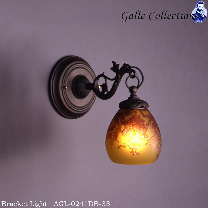 【レビューでクーポンプレゼント】ガレ・コレクション AGL-0241DB-33 ガレ レプリカ 1灯 ブラケット ライト 壁付照明 高級照明器具 リビング用 玄関用 寝室用 真鍮製 ダーク ブロンズ 白熱電球 付属 LED 対応 Wistaria