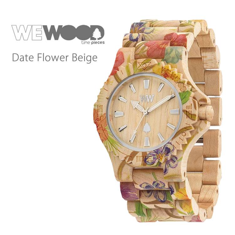 【レビューでクーポンプレゼント】 WEWOOD ウィーウッド Date Flower Beige デイト フラワー ベージュ 9818035 腕時計 おしゃれ 花柄時計 メンズ レディース 男女兼用 天然木製 ナチュラル