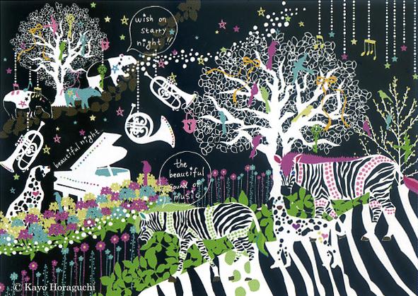 Kayo Horaguchi/starry night 2
