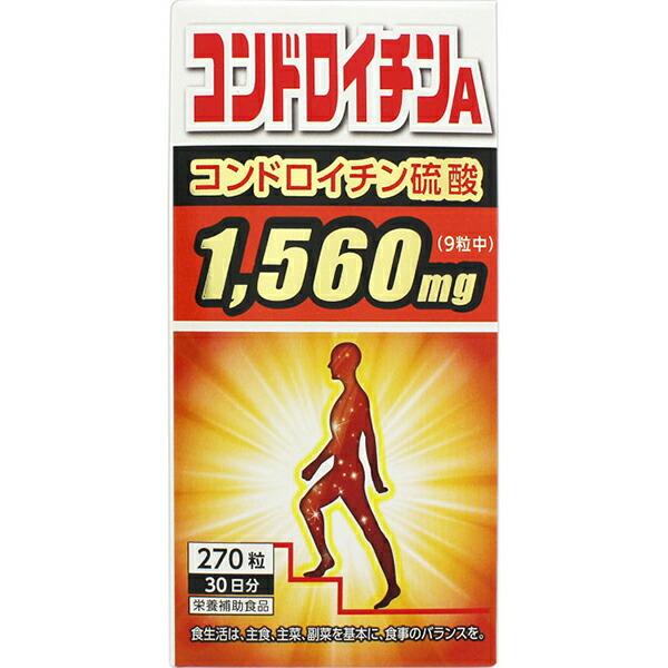 元気な毎日のために グルコサミンに満足できない方 激安挑戦中 人気の製品 《サンヘルス》 コンドロイチンA 270粒