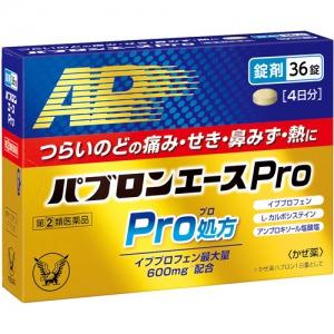 パブロンエースPro 第 2 ☆送料無料☆ 当日発送可能 類医薬品 パブロンエースPro錠 特別セール品 ×10個 パブロン 36錠 セット販売