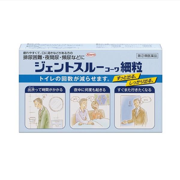 不快な排尿トラブルが改善され 次第に正常な状態に 指定第2類医薬品 ギフ_包装 ジェントスルーコーワ細粒 《興和》 お見舞い 18包
